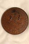 1897 Diamond Jubilee Bronze Medal (Reverse)