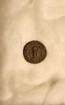 Philip II Antoninianus (Reverse)
