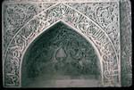B01.054 Mosque al-Aqsa