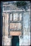 B01.064 Sebil Sultan Qait Bay