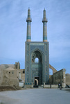 B45.562 Friday Mosque, Yazd by Denis Baly
