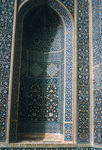 B45.564 Friday Mosque, Yazd by Denis Baly