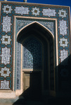B45.566 Friday Mosque, Yazd by Denis Baly
