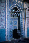 B45.573 Friday Mosque, Yazd by Denis Baly