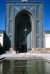 B45.619 Friday Mosque, Kerman by Denis Baly