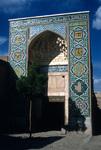 B45.620 Friday Mosque, Kerman