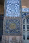 B45.625 Friday Mosque, Kerman