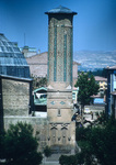 B42.015 İnce Minareli Medrese