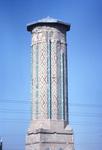 B42.016 İnce Minareli Medrese