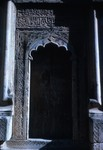 B42.042 Hasb e Dar-ul-Huffaz
