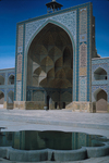 B02.022 Masjid-e-Jameh (Friday Mosque) by Denis Baly