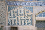B02.026 Masjid-e-Jameh (Friday Mosque) by Denis Baly