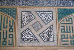 B02.027 Masjid-e-Jameh (Friday Mosque) by Denis Baly