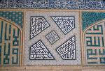 B02.027 Masjid-e-Jameh (Friday Mosque)