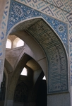 B02.046 Masjid-e-Jameh (Friday Mosque) by Denis Baly