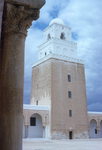 B04.015 Great Mosque of Kairouan