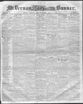 Mount Vernon Democratic Banner July 22, 1856