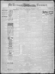 Mount Vernon Democratic Banner December 10, 1891