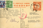 From Arthur Cohn in Shanghai to Dr. Siegfried Walter in Gleiwitz, Germany