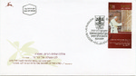 Pope John Paul II Honored By Israel First Day Cover