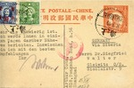 Postcard from Arthur Cohn in Shanghai to Dr. Siegfried Walter in Gleiwitz, Germany