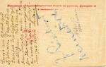 Postcard from Andrei Sheptysky, Prisoner of War