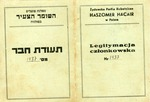 Hashomer Hatzair Membership from Lodz, Poland