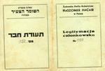 Hashomer Hatzair Membership from Lodz, Poland