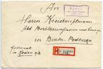 Koden Ghetto in the Lublin District Ghetto Envelope
