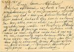 Postcard from Radomsko Ghetto: Anna Rozenbaum to Alfred Schwarzbaum in Switzerland
