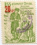 Czestochowa Ghetto Stamp