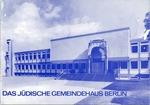 Jewish Community of Berlin Restoration Fund Stamps
