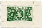German Anti-Soviet Propaganda Stamp