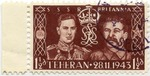 German Anti-Soviet Propaganda Stamp