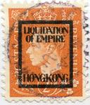 German Anti-British Propaganda Stamp