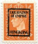 German Anti-British Propaganda Stamp: King George With Crown Surmounted by Star of David