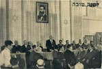 Shana Tova [Happy New Year's] with David Ben Gurion Declaring Statehood for Israel
