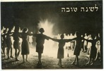 Shana Tova [Happy New Year's], Dancing the Hora, Palestine