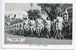 Shana Tova [Happy New Year's] Early Israel Defense Force