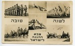 Shana Tova [Happy New Year's], Israel Defense Forces