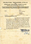 Haavara Agreement Germany Entrance Document