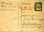 Postcard Sent to Radom Ghetto