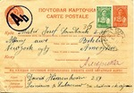 Postcard from Sieniawa Ghetto in Russia Occupied Poland