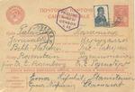 Censored Postcard from Odessa, Ukraine to Palestine