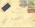 Correspondence from Poland to Palestine