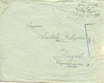 Yugoslavia Partisan Post