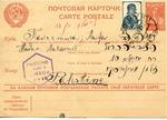 Postcard Written in Yiddish from Lida, Belarus under Russian Control, to Palestine Just Prior to German Invasion