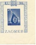 Croatian Souvenir Stamp - N.D.H. Ustasha Youth.
