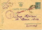 Postcard from Targu Jiu Concentration Camp to Bucharest