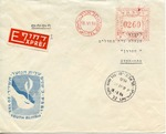 Youth Aliyah Commemoration Envelope